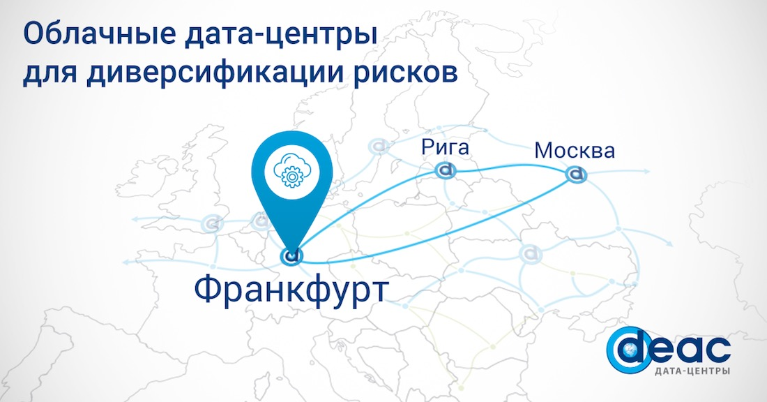 vcloud-locations-deac-ru